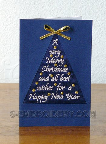 Christmas greeting machine embroidery design
