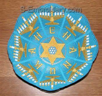 Hanukah Freestanding lace bowl