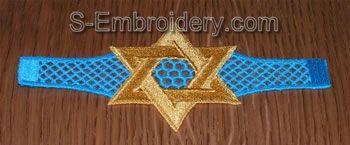 Chanukah freestanding lace napkin ring